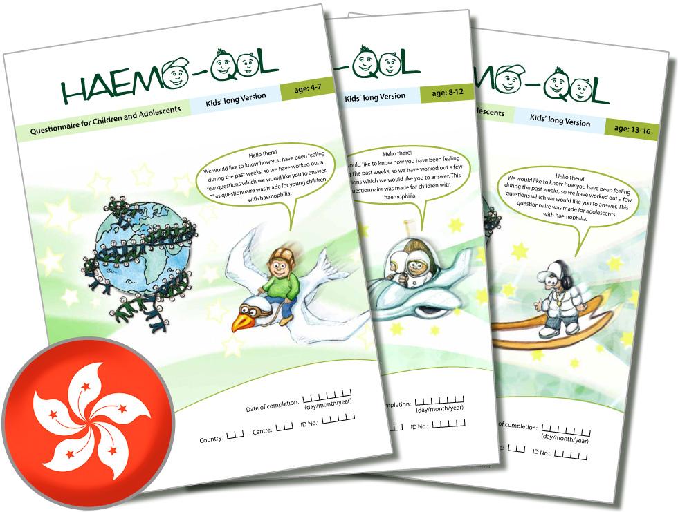 Haemo-QoL Hong Kong Portfolio